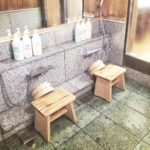 Stop! Its Onsen time! hakone japan naturalhotspring Continue Reading rarr
