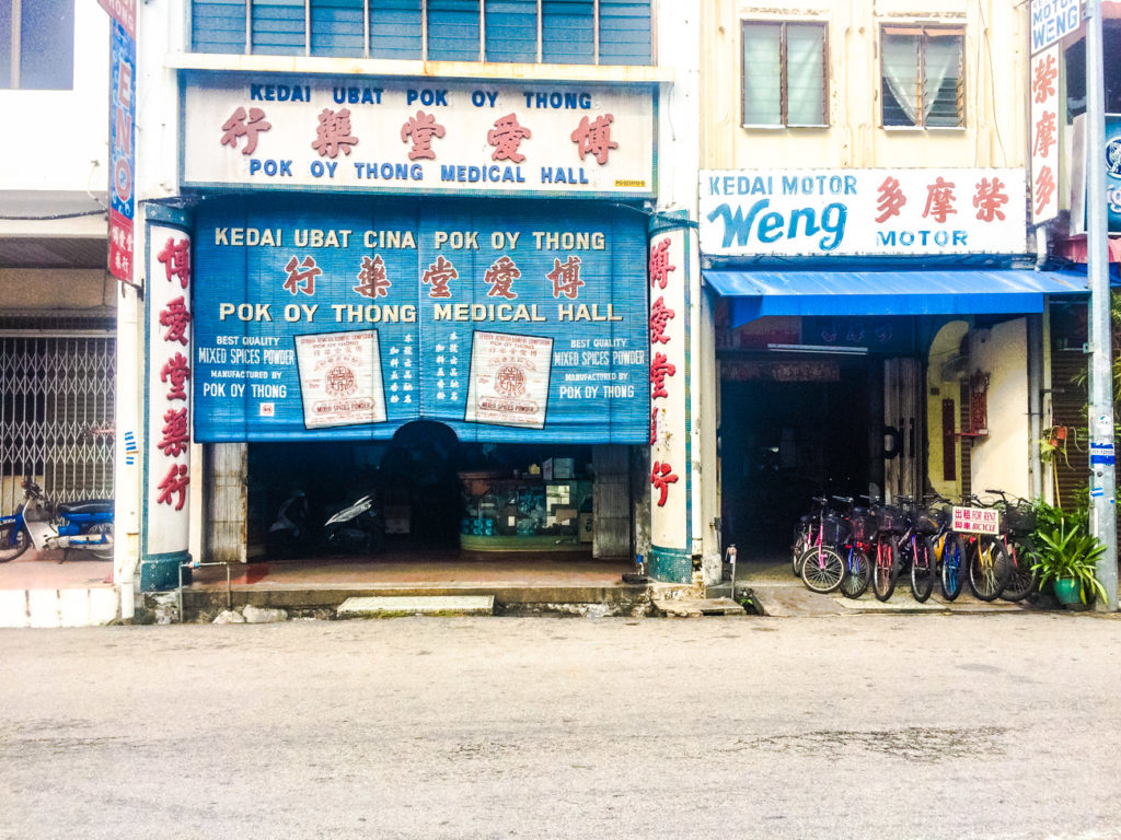 Penang_streetart_maleysia_travel_georgetown (33 of 36)